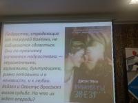 Rusų kalbos ir kultūros dienos